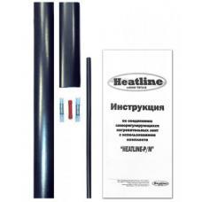 Комплект для заделки/соединения саморегулир. нагреват. кабеля HEATLINE HL-P/M