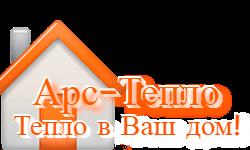 Арс-Тепло