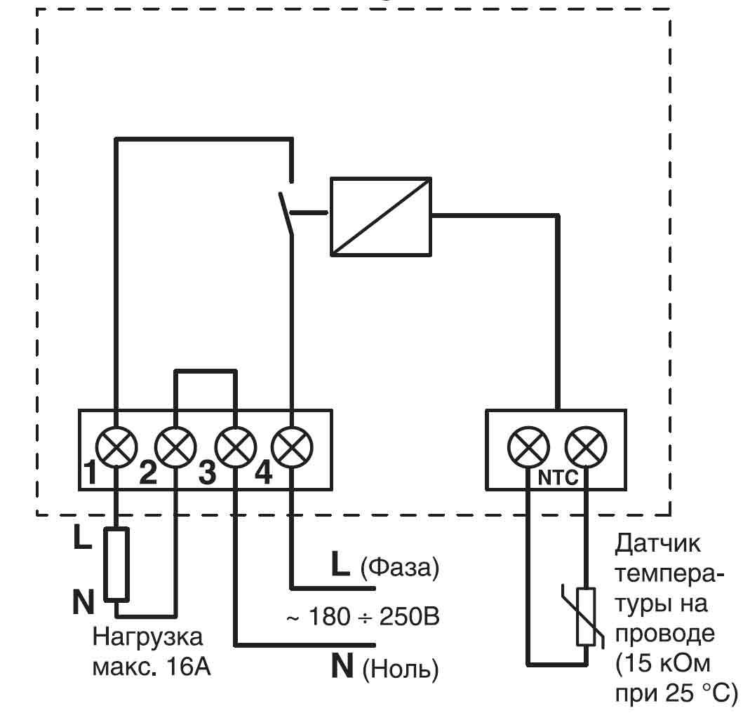 теплонакопитель схема подключения